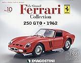 レ・グランディ・フェラーリ 10号 (250 GTO) [分冊百科] (モデル付) (レ・グランディ・フェラーリ・コレクション)