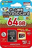 ニンテンドースイッチ用microSDカード『microSDカードSW(64GB)』 - Switch