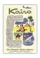 カイロエジプト - 経由 ベイルート クリッパープレーンと - クフのピラミッド - パンアメリカン航空 - 中東航空 - ビンテージな航空会社のポスター c.1953 - アートポスター - 33cm x 48cm