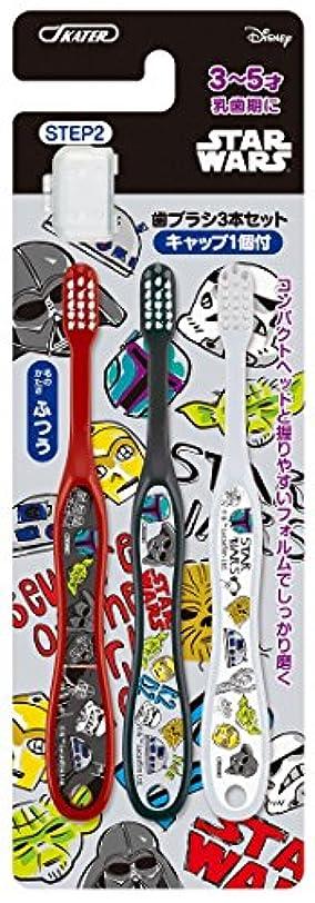 数学者むしゃむしゃ巧みなスケーター 歯ブラシ 園児用 (3-5才) 毛の硬さ普通 3本組 スター?ウォーズ スケッチブック TB5T