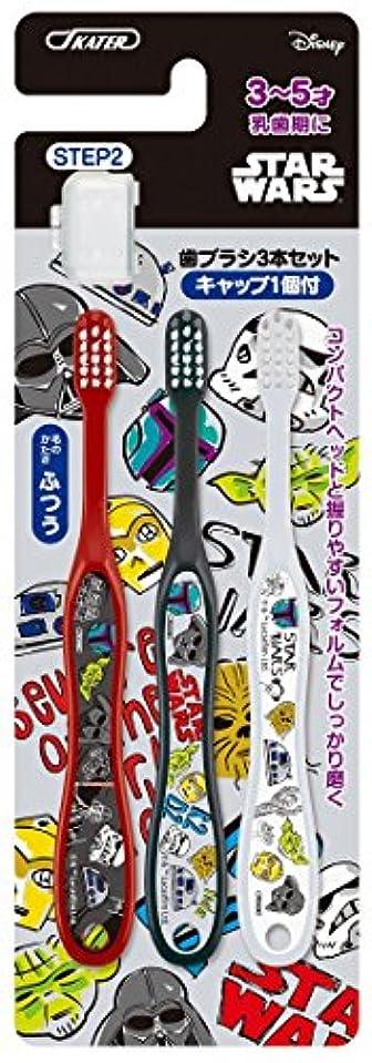 ラベル疼痛ダンプスケーター 歯ブラシ 園児用 (3-5才) 毛の硬さ普通 3本組 スター?ウォーズ スケッチブック TB5T