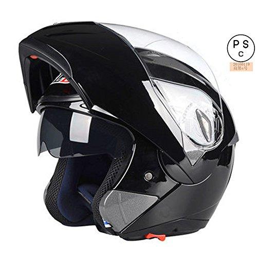 バイクヘルメット フルフェイス システムヘルメット 男女兼用ヘルメット 多色選択可能 春、秋、冬 PSC付き ZR-158【商品7/XL】