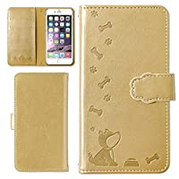 iPhone7 Plusケース 手帳型 カバー 犬 型押しレザー シンプル 犬柄 スマホケース カード収納 ケース (ゴールド) Apple