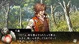 十鬼の絆(限定版) - PSP