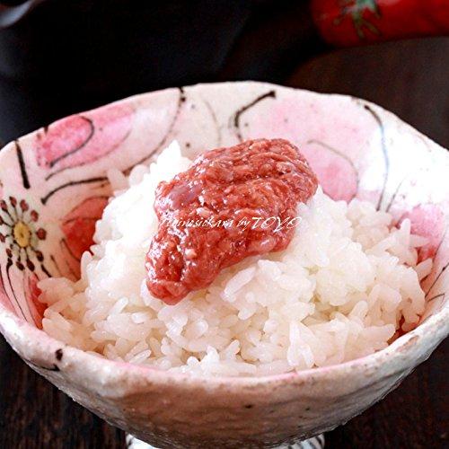 鯛わた塩辛 150g 【冷凍】
