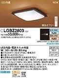 Panasonic(パナソニック電工) 和風LEDシーリングライト 調光・調色タイプ 適用畳数:~10畳 ※5年保証※ LGBZ2803