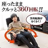 サンワダイレクト 回転座椅子 リクライニング 360度回転 PUレザー 肘付き 小物収納ポケット付き 150-SNC112