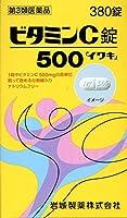 【第3類医薬品】ビタミンC錠500「イワキ」 380錠 ×7