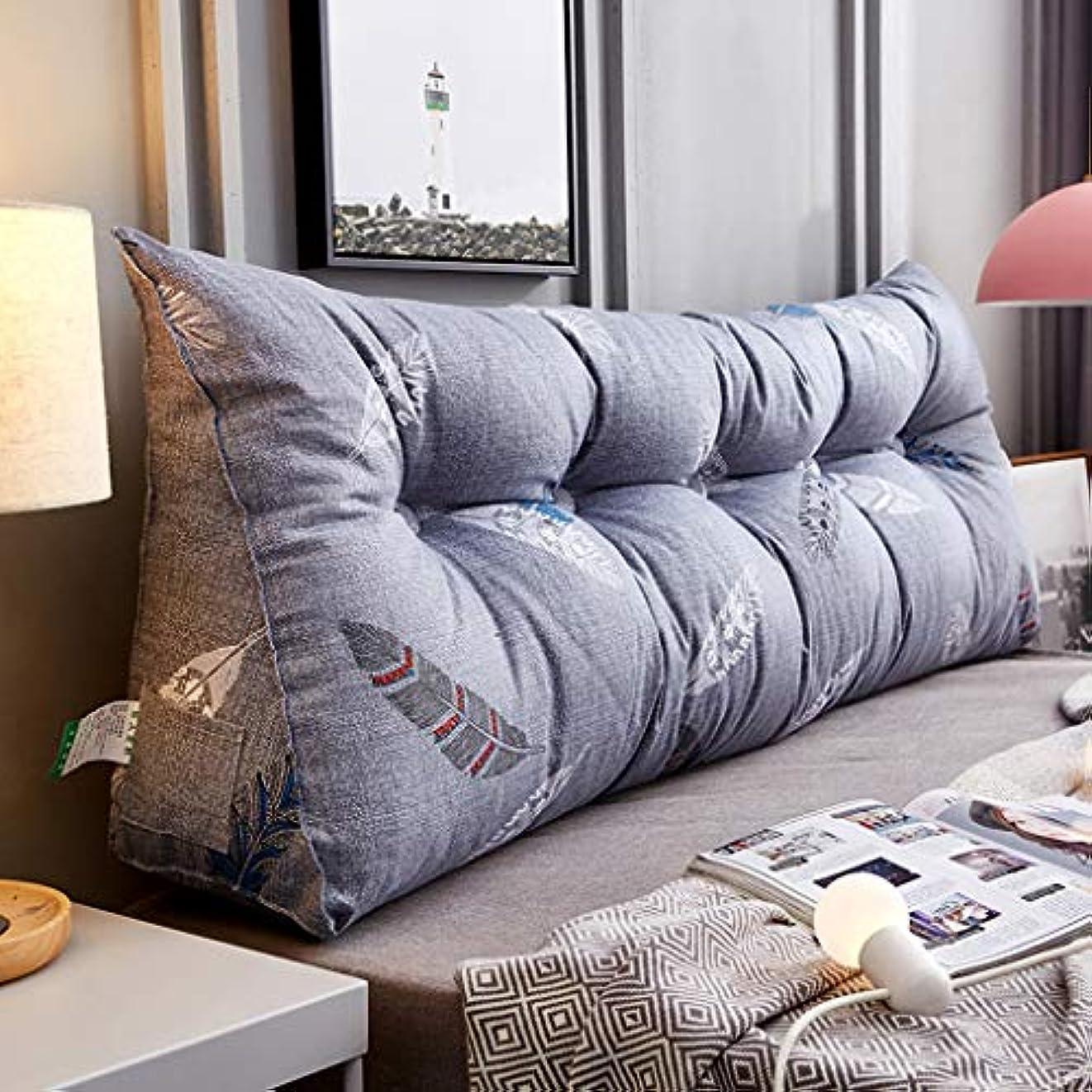 ベッドサイドクッション大バックダブルベッドシンプルなヘッドボードソフトバッグバッククッショントライアングルウエスト枕 Zsetop (Color : C, Size : 120*50*25cm)