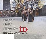ID (通常盤) (特典なし) 画像