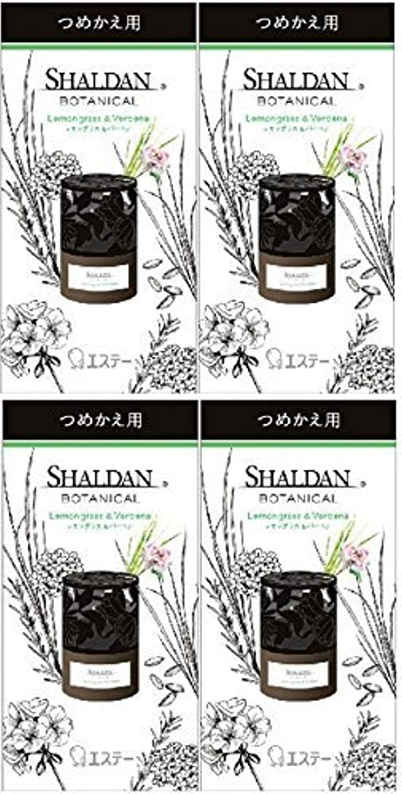 綺麗なショッキングほうき【まとめ買い】シャルダン SHALDAN ボタニカル 芳香剤 部屋用 つめかえ レモングラス&バーベナ 25mL×4個