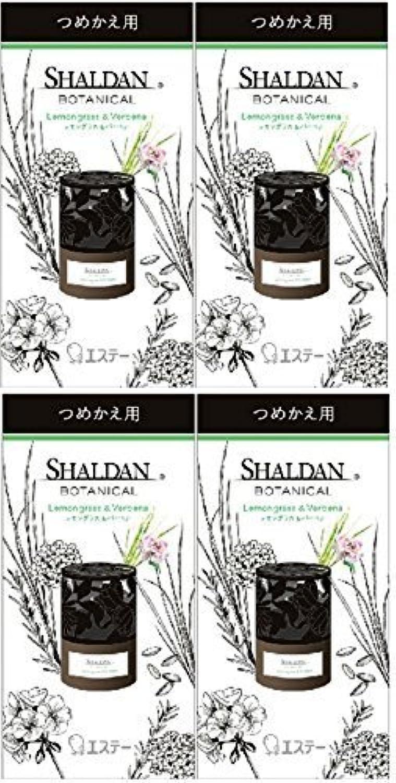 【まとめ買い】シャルダン SHALDAN ボタニカル 芳香剤 部屋用 つめかえ レモングラス&バーベナ 25mL×4個