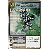 デジタルモンスターカードゲーム メタルエテモン Bo-27 デジモン15thアニバーサリーボックス付属カード (特典付:大会限定バーコードロード画像付)《ギフト》