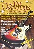 DVD ザ・ベンチャーズ/パーフェクトマスター ()