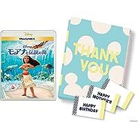 【早期購入特典あり】モアナと伝説の海 MovieNEX オリジナルボックス