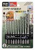 リリーフ(RELIFE) 六角軸コンクリートドリルセット回転・振動兼用 10本組 26641