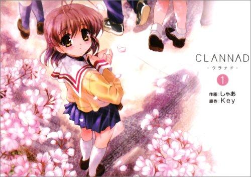 CLANNAD 1 (電撃コミックス)の詳細を見る
