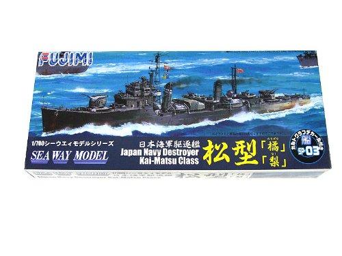 フジミ模型 シーウエィモデル SPOT-03 1/700 松型駆逐艦 「橘」 「梨」