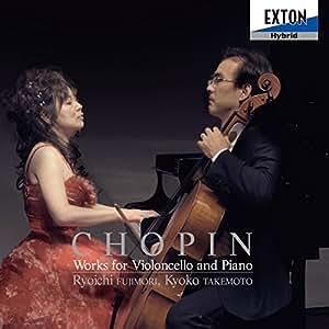 ショパン:ピアノとチェロの作品集