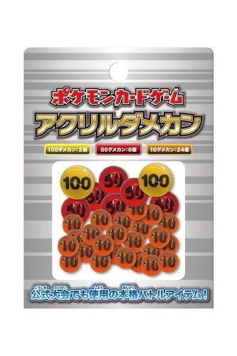 ポケモン ポケモンカードゲーム アクリルダメカン