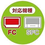 FC/SFC用 ACアダプタ_03