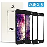 【2枚入り】TOPVISIOPN iPhone 6 plus 強力ガラスフィルム 超薄0.2mm 旭ガラス 3Dtouch対応強化ガラスフィルム透明性99% 硬度9H 指紋ゼロ 気泡無し 飛散防止 ブラックJP-SP-08