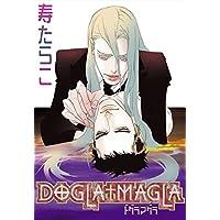 DOGLA+MAGLA (クロフネコミックスデラックス)