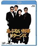 あぶない刑事リターンズ [Blu-ray]