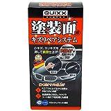 QUIXX (クイックス) 塗装面用キズリペアシステム (国内正規品) # 00070-JP