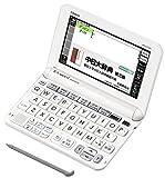カシオ 電子辞書 エクスワード 中国語モデル XD-G7300WE ホワイト コンテンツ100