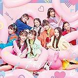 【Amazon.co.jp限定】恋するカモ (通常盤) (デカジャケット付)