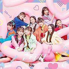 Girls2「学校行っちゃお」のジャケット画像