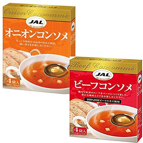 JAL ビーフコンソメ 4袋入×1箱 オニオンコンソメ 4袋入×1箱 お試しセット
