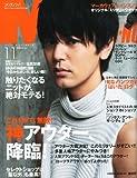 MEN'S NON・NO (メンズ ノンノ) 2010年 11月号 [雑誌]