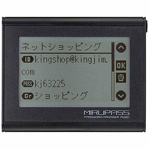 KING JIM(キングジム) MIRUPASS パスワードマネージャー MIRUPASS「ミルパス」 PW20