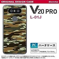 L01J スマホケース V20 PRO L-01J カバー ブイ20 プロ 迷彩B 緑B nk-l01j-1173