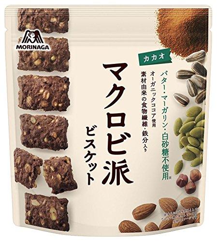 森永製菓㈱ マクロビ派ビスケット<カカオ></p> 100g×5袋