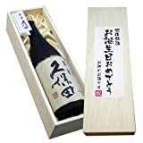 人気名門酒【お誕生日おめでとう】久保田 萬寿 (純米大吟醸) 720ml×1本 桐箱入り 包装済みギフト