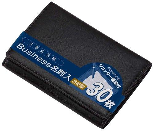 レイメイ ジョッター式名刺入れ(合皮) ブラック GLN803B