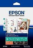EPSONフォトブック用紙 KA56PB A5サイズ 6枚+リング付き