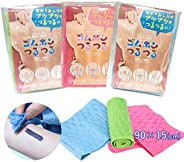 浴巾 橡皮擦 (藍色)