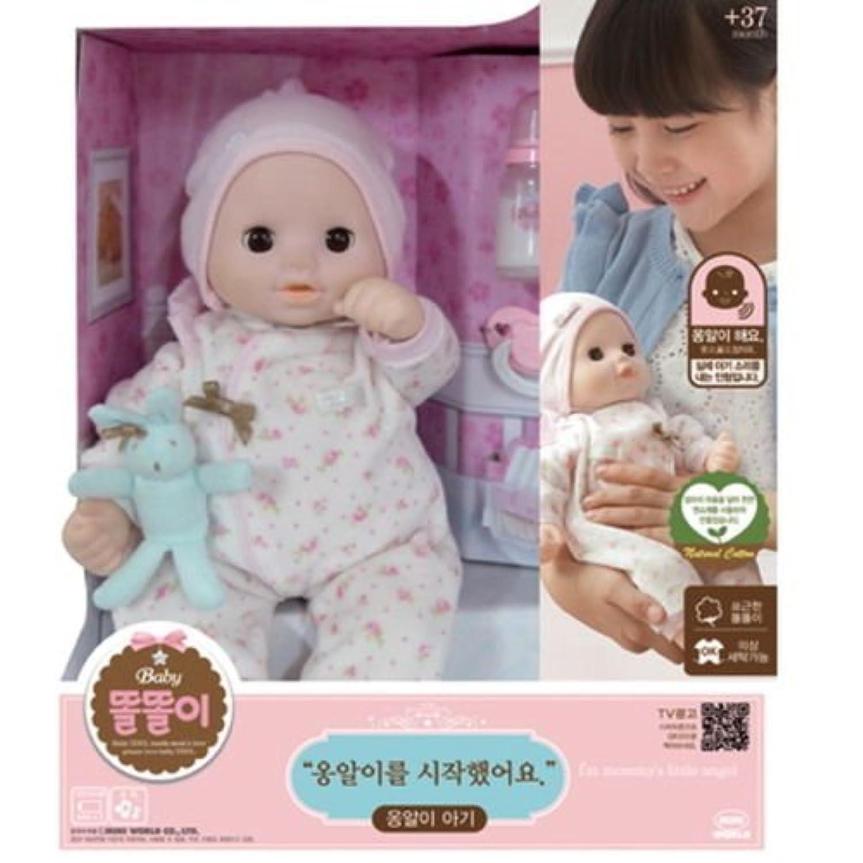 BABY D Babbling Baby / Tori Tori / おもちゃ/子供のおもちゃ [並行輸入品]