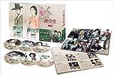 師任堂(サイムダン)、色の日記 <完全版>DVD-BOX2 (6枚組:本編DISC5枚+特典DISC1枚) -
