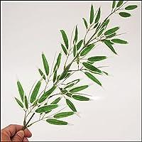 58cmミニ七夕笹 リアルな葉は緑白 / 装飾 飾り ディスプレイ  2767