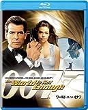 【BD鑑賞】007/ワールド・イズ・ノット・イナフ