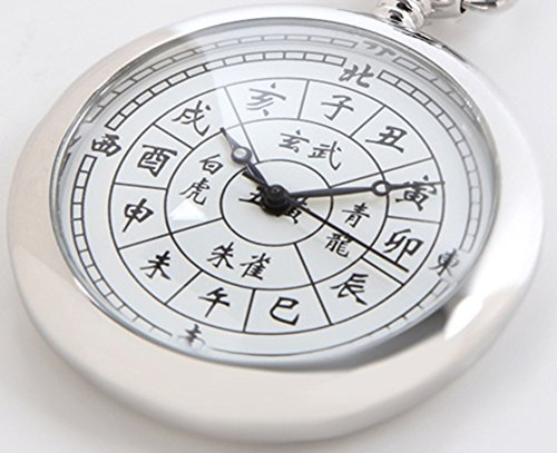 [해외]한자 회중 시계 십이지 동남 서북 · 사신 회중 시계 손 쉬운 실버 타입/Kanji pocket watch Zodiac - Southeast Northwestern · Four God pocket watch easy to see silver type