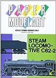 蒸汽機関車C62ー2 (ペーパーモデルアートアダルトホビーシリーズ) 画像