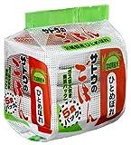 サトウのごはん 宮城県産ひとめぼれ5食パック(200g×5P)