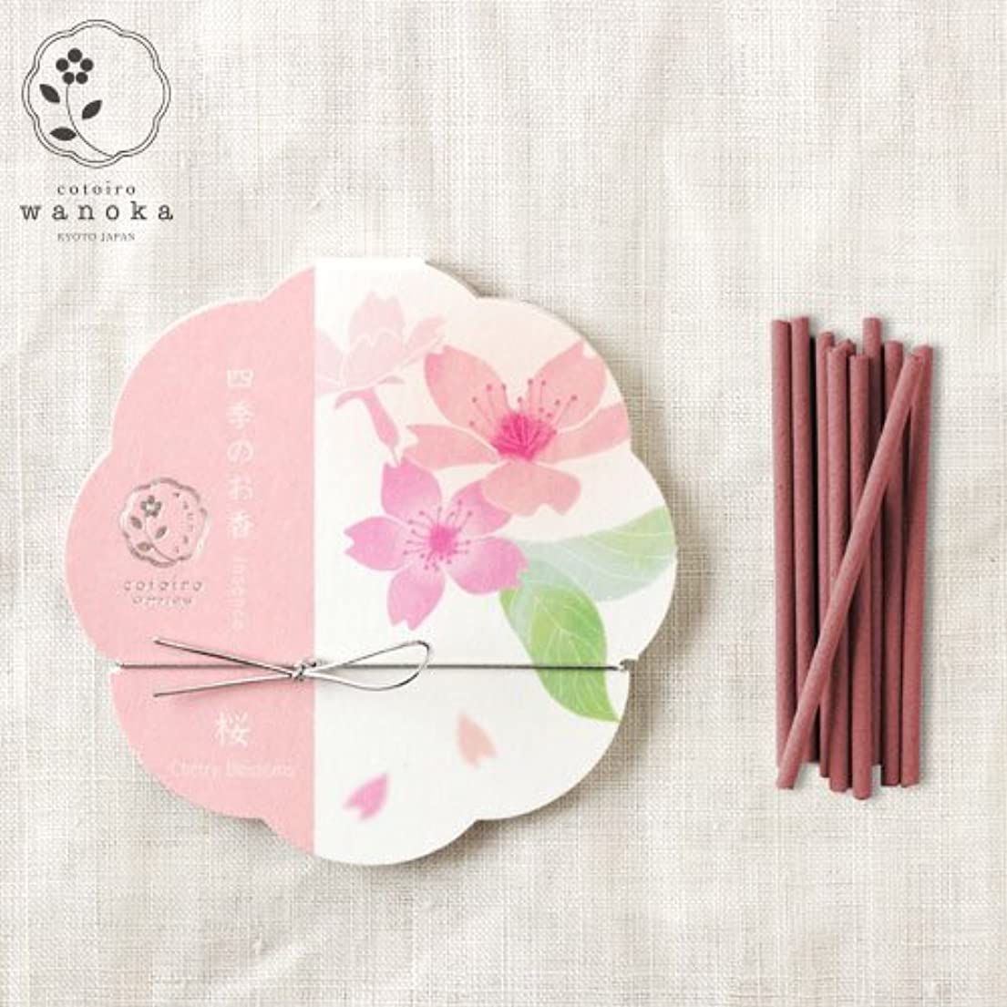 ペルソナ指湿原wanoka四季のお香(インセンス)桜《桜をイメージした甘い香り》ART LABIncense stick