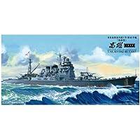 青島文化教材社 1/350 アイアンクラッド 鋼鉄艦 日本海軍重巡洋艦 高雄 1942 リテイク